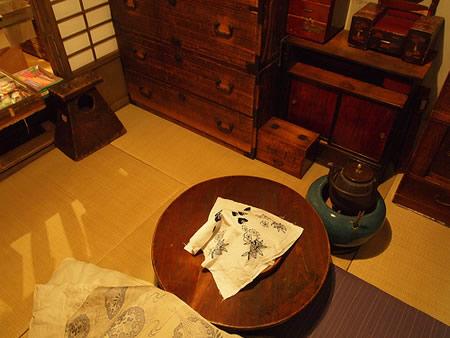 「大島行」林芙美子:按摩さんのいる風景 - 本の中の按摩さん -:町の按摩さん.com